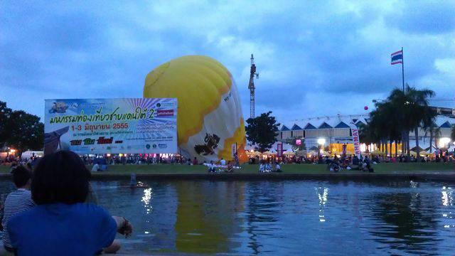 balloon ตอนเริ่มต้น