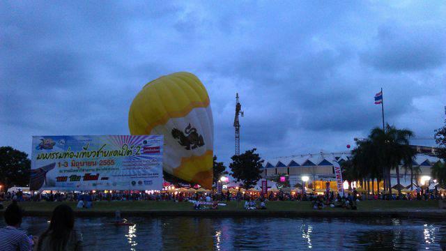 balloon เบี้ยว