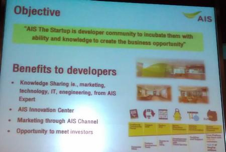 สิ่งที่จะได้รับจาก AIS startup