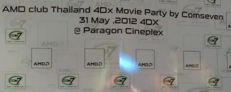 โดย Comseven และ AMD