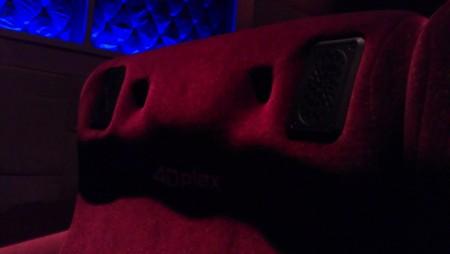 เบาะที่นั่งของ 4D